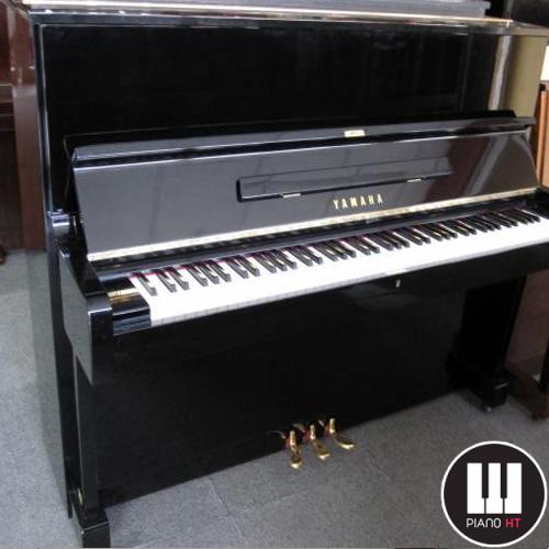 Đàn Piano Yamaha U1G - Piano HT