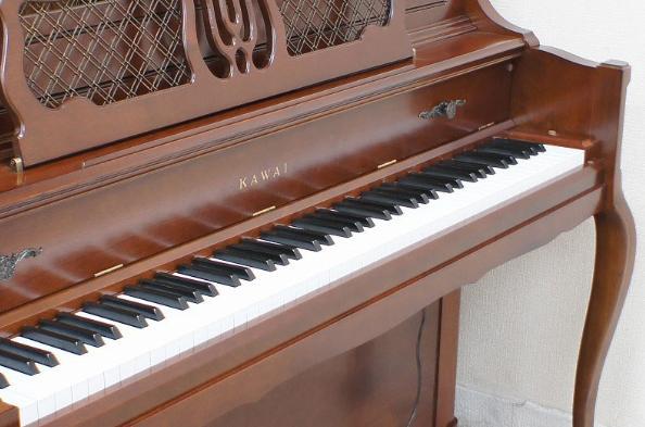 Piano Kawai KL11KF