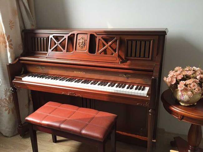 Piano SAMICK SC300ss