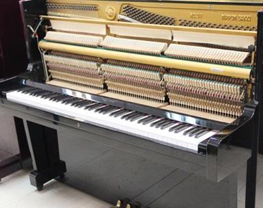 Yamaha U2M -3