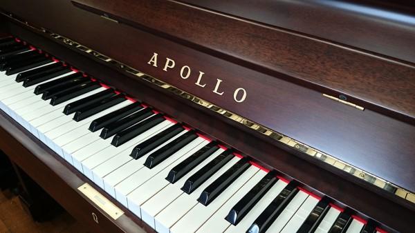 dan-piano-apollo-a330