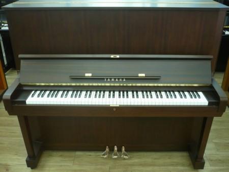 Đàn Piano Yamaha U5B